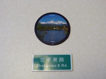 P1030010.JPG